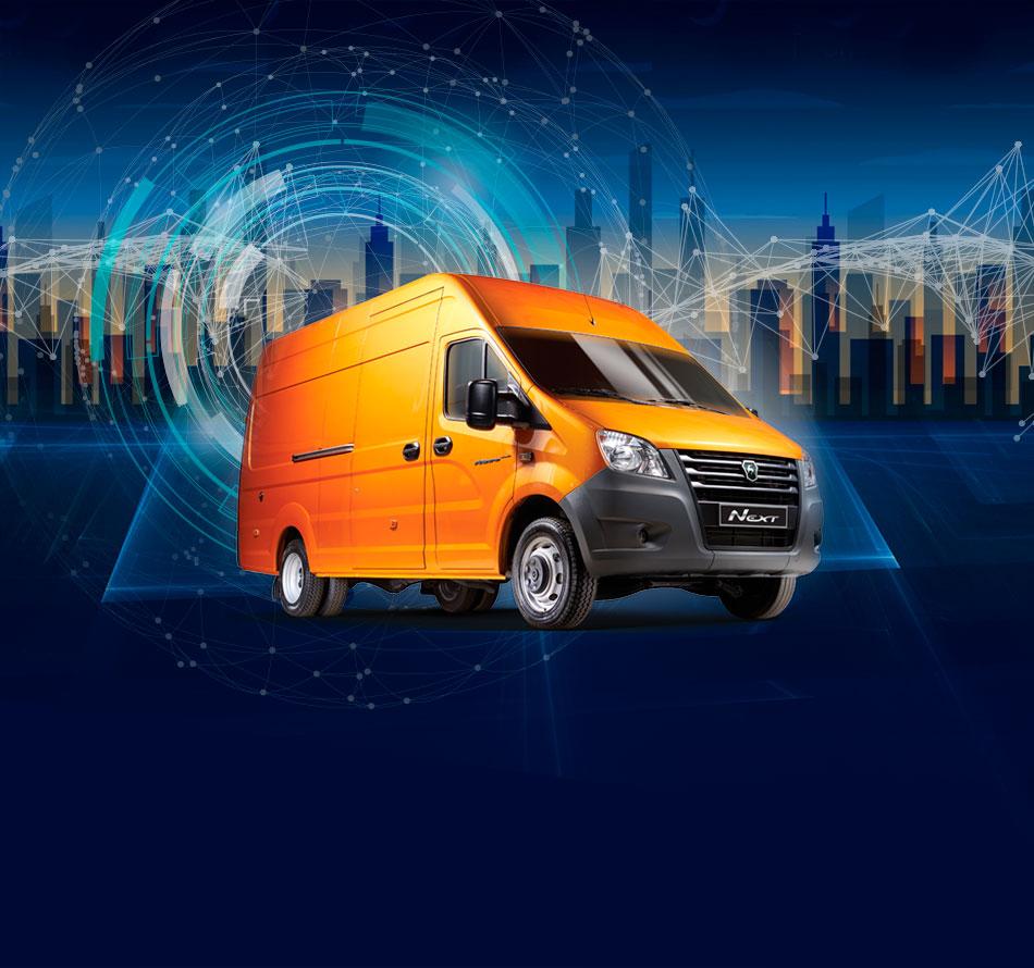 116f3563c39 Официальный сайт импортера ГАЗ в Украине